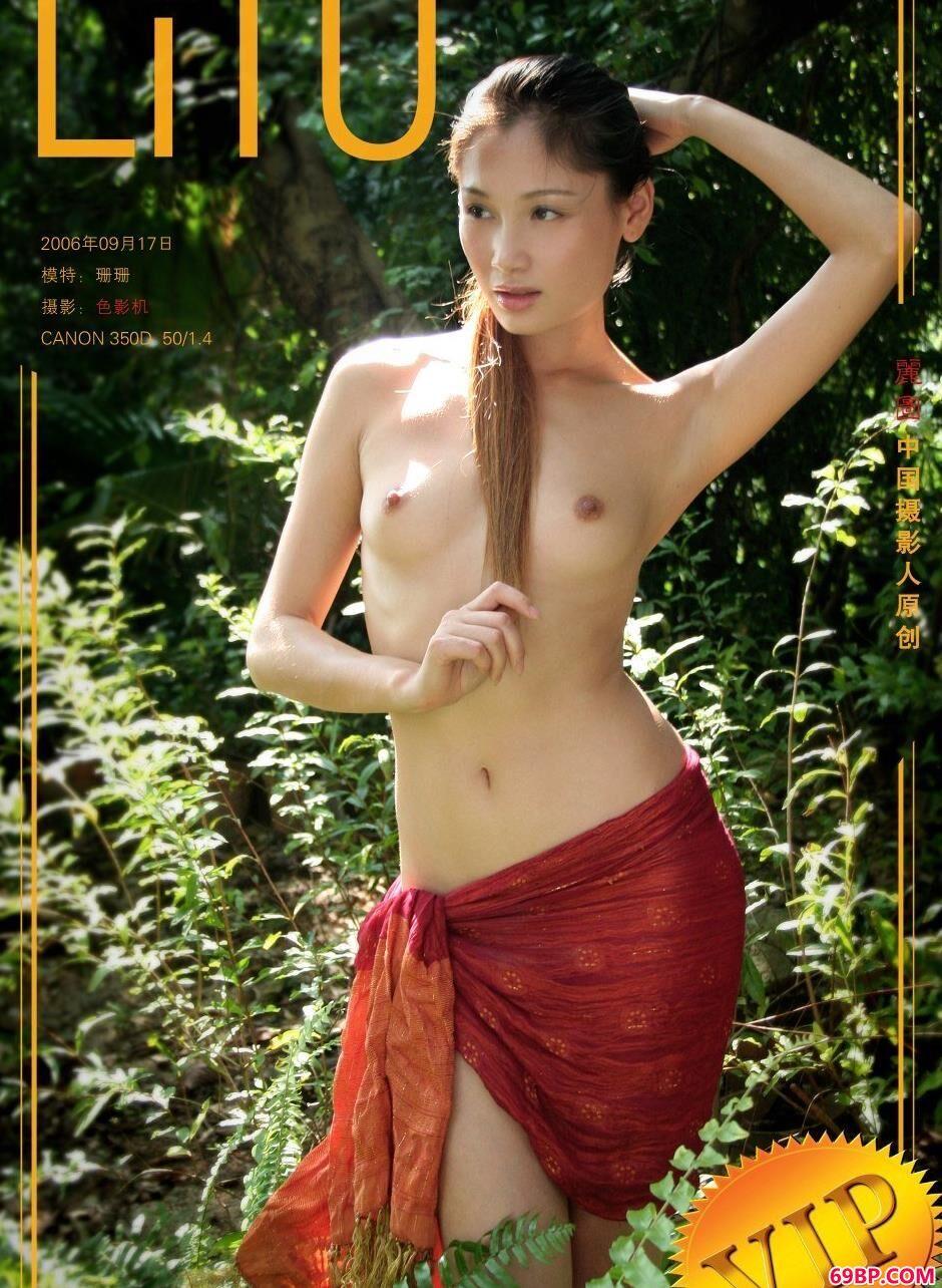 美模珊珊树林里的撩人美体_泰国第一美女张慧敏337p