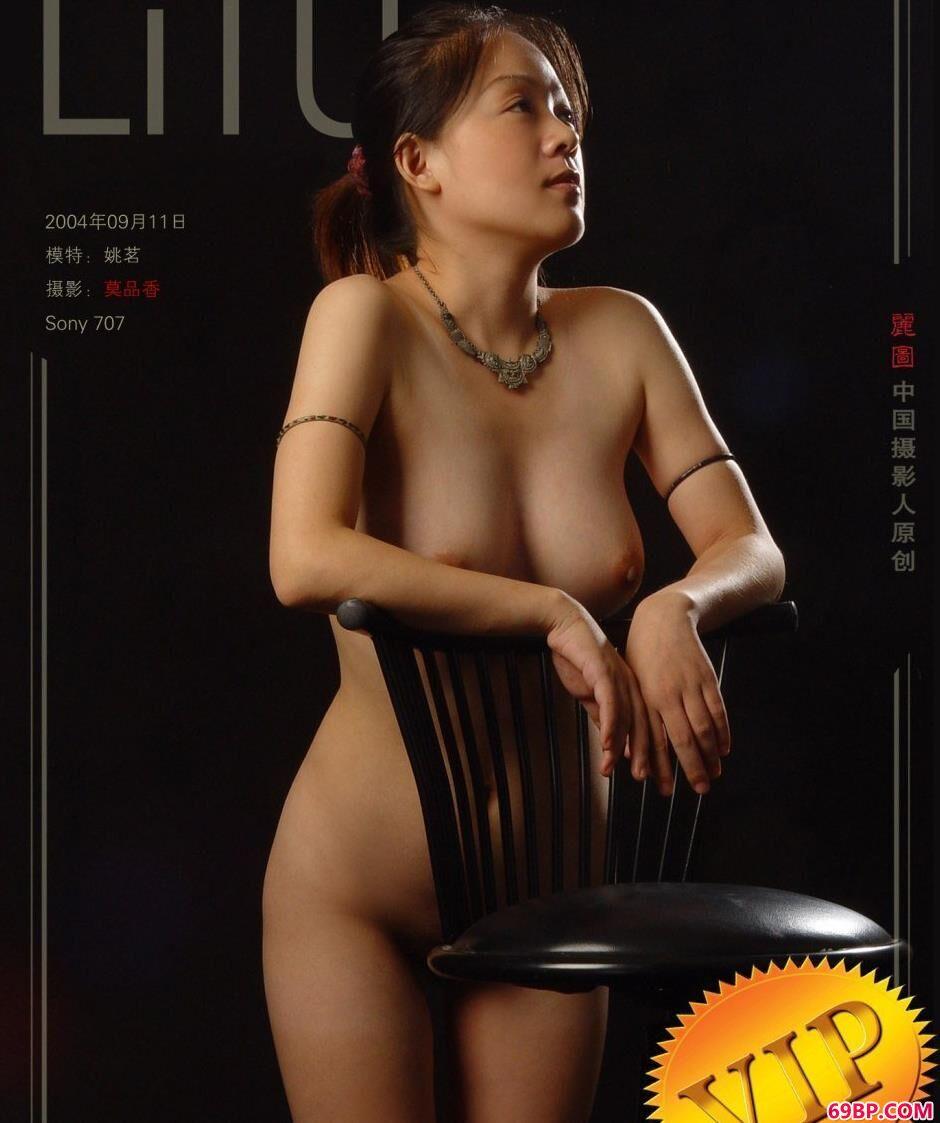 裸模姚茗棚拍丰润人体_西西人体rt44图片大胆