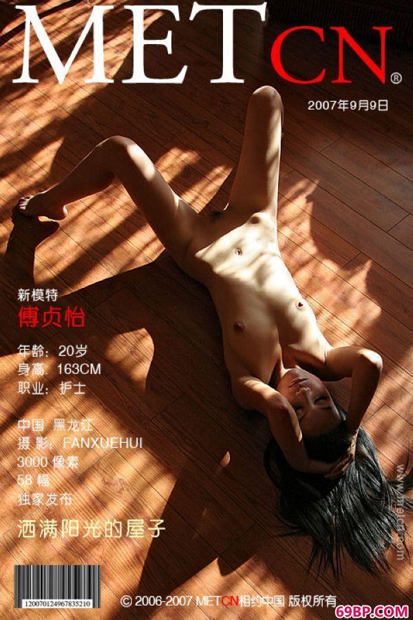 傅贞怡―《洒满阳光的屋子》2