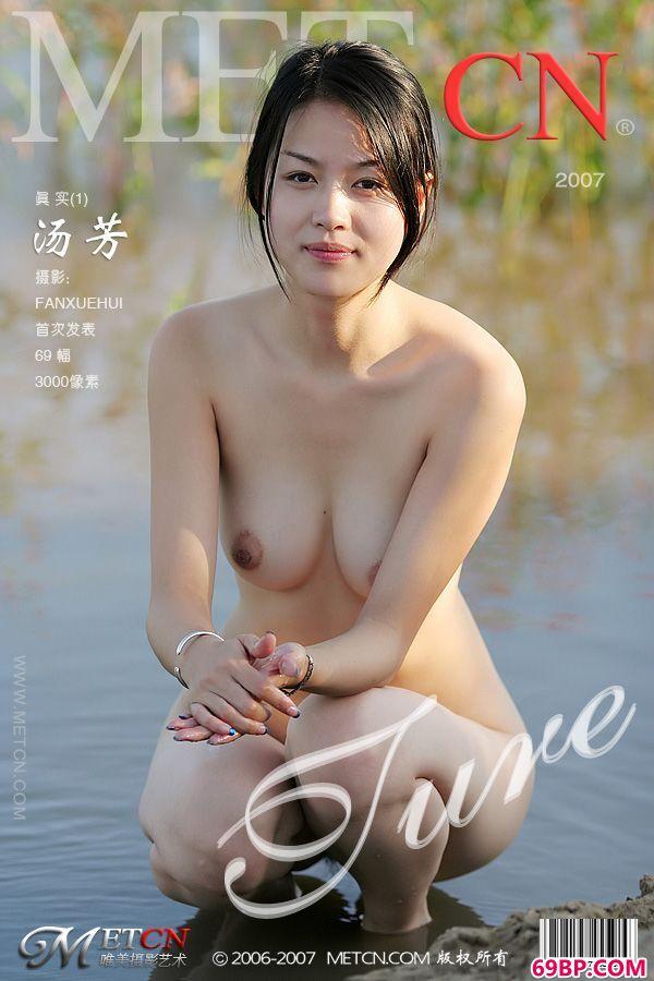 汤芳专集―《TRUE真实》11